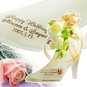 枯れない魔法のお花をつけた純白のシンデレラの靴『シンデレラシュー メロンウォッカ』