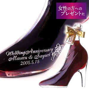 シンデレラのガラスの靴の素敵なお酒深い赤『シンデレラシュー カシス』