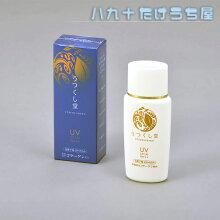 うつくし堂UVベース【保湿成分Wコラーゲン配合。無香料・無鉱物油】