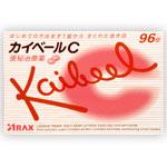 便秘薬・浣腸薬, 第二類医薬品 C96 1218 (2)4987009141339