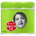 【第(2)類医薬品】カワイ肝油ドロップC20(200錠) 【あす楽対応】