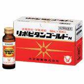 Taisho medicine lipovitangold N50mL×10 book +3 Book Service 2 x 2800