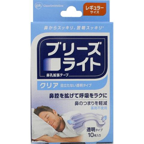 ブリーズライト クリア 透明 レギュラー10枚 【あす楽対応】 569