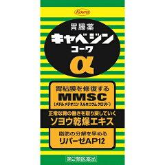 04 機能性ディスペプシアの治療:NHKラジオ朝一番健康ライフの内容