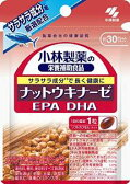 小林製薬 小林製薬の栄養補助食品ナットウキナーゼ・DHA・EPA30粒×2 【あす楽対応】 2169