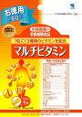 小林製薬 マルチビタミン60粒 2個 健康食品 小林 サプリ    【あす楽対応】