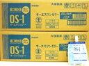 【5個セット】 まもり高める乳酸菌L-137ゼリー 180g*6コ入×5個セット 【正規品】 ※軽減税率対応品