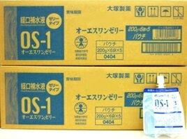 大塚製薬OS-1ゼリー(オーエスワンゼリー)経口補水液200g×60個入り※お一人様ご注文数1つまでとさせて頂きます。9212【あす楽対応】