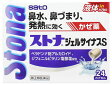 佐藤製薬 ストナジェルサイナスS24カプセル 1280 【あす楽対応】 【第(2)類医薬品】