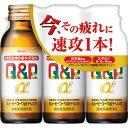 興和新薬 キューピーコーワαドリンク 100ml×3本 398 【あす楽対応】