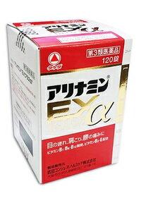 武田薬品アリナミンEXプラスα120錠5480 あす楽対応  第3類医薬品