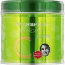 カワイ肝油ドロップC 150錠 1879 【あす楽対応】 【第(2)類医薬品】