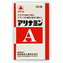 アリナミンA 180錠 保健薬 ビタミン剤 ビタミン 医薬品 医薬部外品  【あす楽対応】 1
