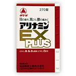 武田薬品アリナミンEXプラス270錠 あす楽対応 5695 第3類医薬品
