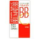 2種類のビタミンB群、さらに、ビタミンC、L-システインを配合!ベルメイトBB(120錠)