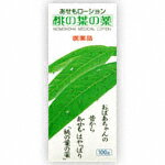 Prickly and peach lotion medicine 100 g × 2 1558