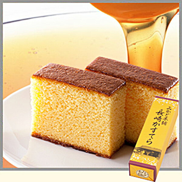 和菓子, カステラ ()1,000 RCP