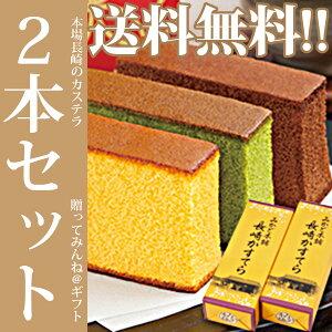贈り物にぴったり!!長崎の伝統の味を食べてみんね☆最高の素材とそれを吟味する匠の技が融合し...