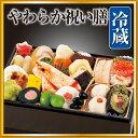 商品画像:さとうあいくらぶの人気おせち2018楽天、やわらか祝い膳(冷蔵/おせち料理)