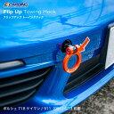 ポルシェ 911(991)GT3前期 / 718 ケイマン フリップアップ...