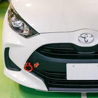 トヨタ ヤリス(MXPA10) フリップアップトーイングフック フロント