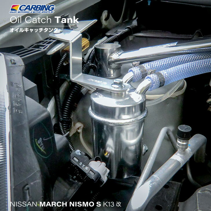 エンジン, その他  NISMO SK13