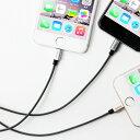 送料無料 iPhone アイフォン 充電 通信ケーブル Apple MFi 認証品 ライトニングケーブル 美しいアルミボ...