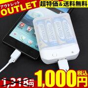 ショップ モバイル バッテリー ホワイト スマート ポイント