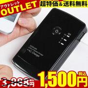 ショップ モバイル バッテリー ブラック スマート ケーブル ポイント