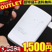 ショップ パケット モバイル バッテリー ホワイト スマート ケーブル ポイント