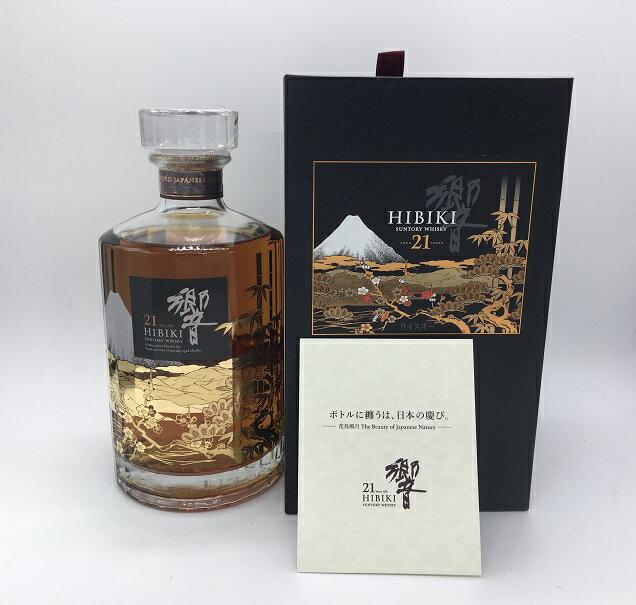ウイスキー, ジャパニーズ・ウイスキー  21 SUNTORY HIBIKI 43 700ml