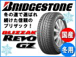 【国産スタッドレスタイヤ単品】 195/65R15 ブリヂストン ブリザック レボGZ新品 4本セット