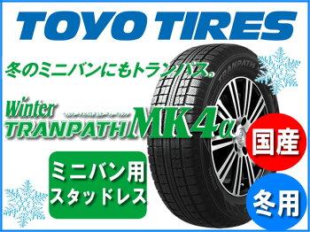 【国産スタッドレスタイヤ単品】175/80R15トーヨータイヤウィンタートランパスMK4α新品4本セット