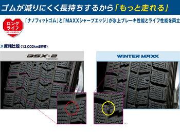 【国産スタッドレスタイヤ単品】215/45R18ダンロップウインターマックス01WM01新品1本のみ