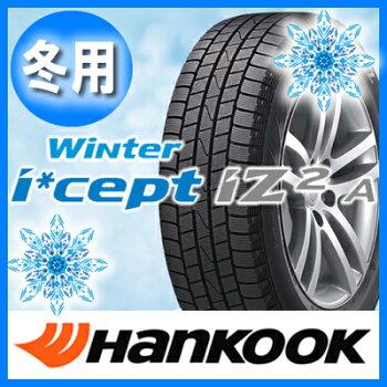 【国産スタッドレスタイヤ単品】215/60R16ハンコックウィンターアイセプトIZ2A新品1本のみ