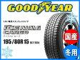【国産スタッドレスタイヤ単品】 195/80R15 107/105L グッドイヤー アイスナビカーゴ新品 1本のみ