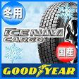 【国産スタッドレスタイヤ単品】 195/80R15 107/105L グッドイヤー アイスナビカーゴ新品 4本セット