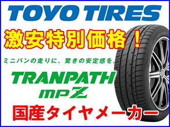TOYOトーヨータイヤトランパスmpZTRANPATHmpZ215/60R174本セット