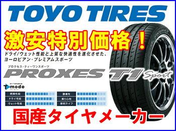 TOYOトーヨータイヤプロクセスT1スポーツPROXEST1Sport235/40R174本セット