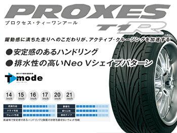 TOYOトーヨータイヤプロクセスT1RPROXEST1R205/45R154本セット