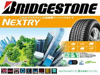 BRIDGESTONEブリヂストンネクストリーNEXTRY225/55R171本のみ