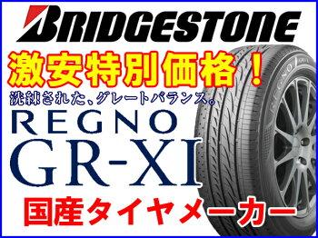 BRIDGESTONEブリヂストンレグノGR-XIREGNOGR-XI185/55R151本のみ