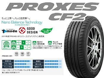 【国産低燃費タイヤ単品】205/55R16TOYOトーヨータイヤプロクセスCF2新品1本のみ
