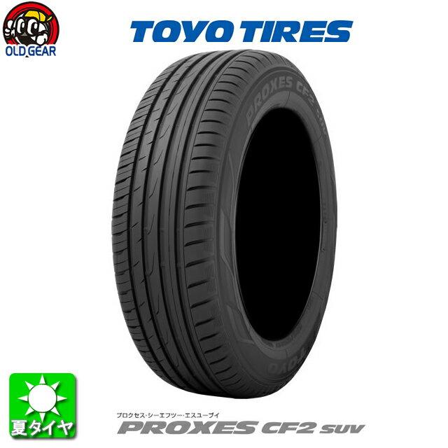 国産タイヤ単品 225/60R18 TOYO トーヨータイヤ プロクセス CF2 SUV 新品 1本のみ