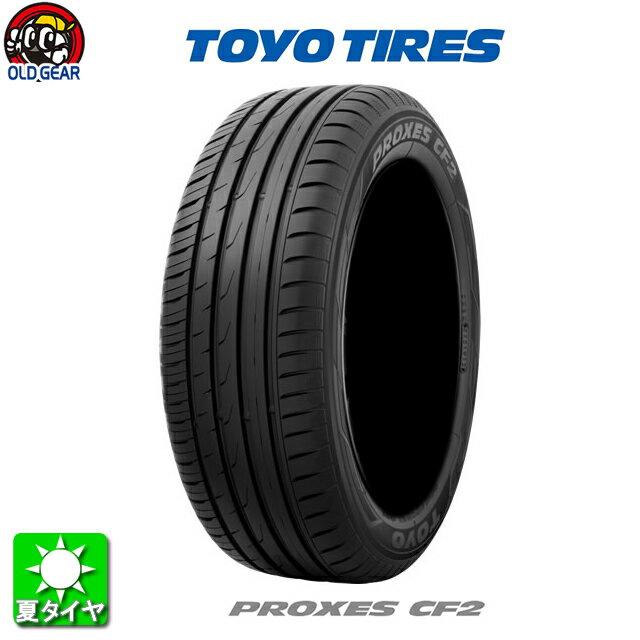 国産タイヤ単品 215/45R16 TOYO トーヨータイヤ プロクセス CF2 新品 1本のみ
