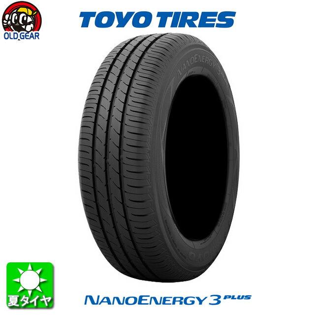 国産タイヤ単品 175/60R15 TOYO トーヨータイヤ ナノエナジー 3 プラス 新品 1本のみ