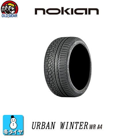 輸入スタッドレスタイヤ 単品 275/35R20 Nokian Tyres ノキアン タイヤ Urban Winter WR A4 アーバンウインター WR A4 新品 4本セット