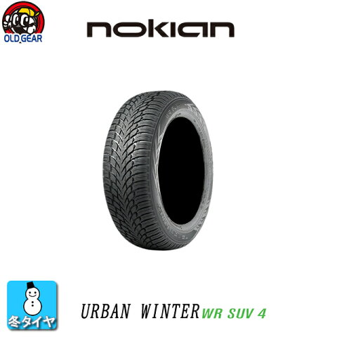 輸入スタッドレスタイヤ 単品 315/40R21 Nokian Tyres ノキアン タイヤ Urban Winter WR SUV4 アーバンウインター WR SUV4 新品 4本セット