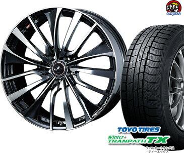 トーヨータイヤ ウィンタートランパスTX 235/50R18 スタッドレス タイヤ・ホイール 新品 4本セット ウエッズ レオニスVT パーツ バランス調整済み!