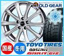 トーヨータイヤ ガリットGIZ 175/70R14 スタッドレス タイヤ・ホイール 新品 4本セット...
